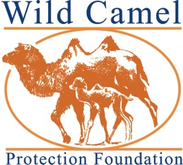 Wild Camel Protection Foundation logo